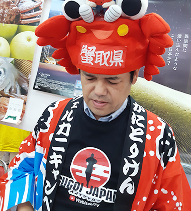 カニの水揚げ量日本一をPRする鈴木副局長