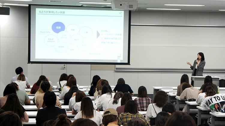 Lecture at Komazawa Women's University