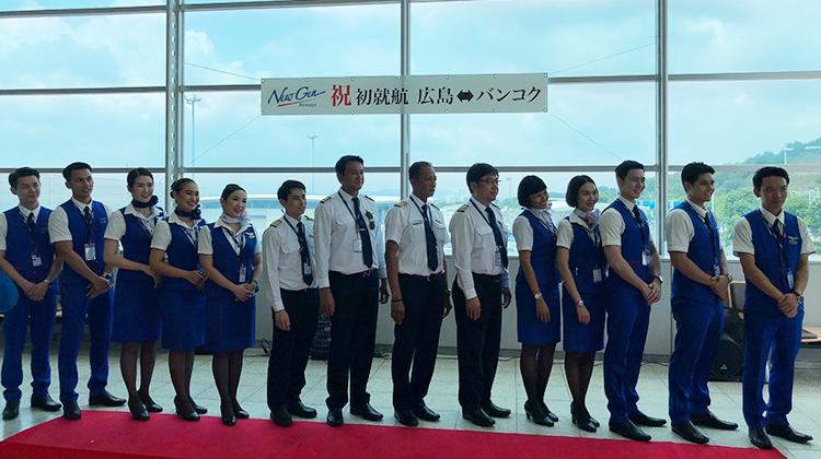 広島空港からバンコクへ初就航