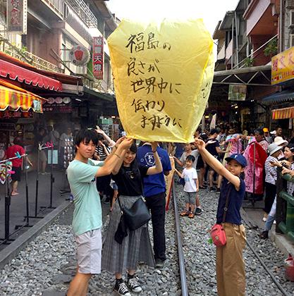 台湾訪問した福島復興大使