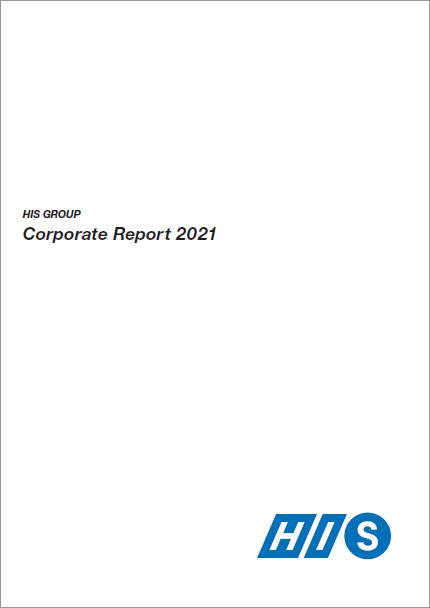 コーポレートレポート2021-2022
