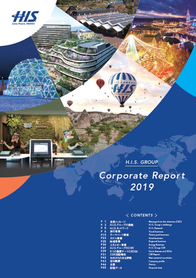 Corporate Report 2018-2019