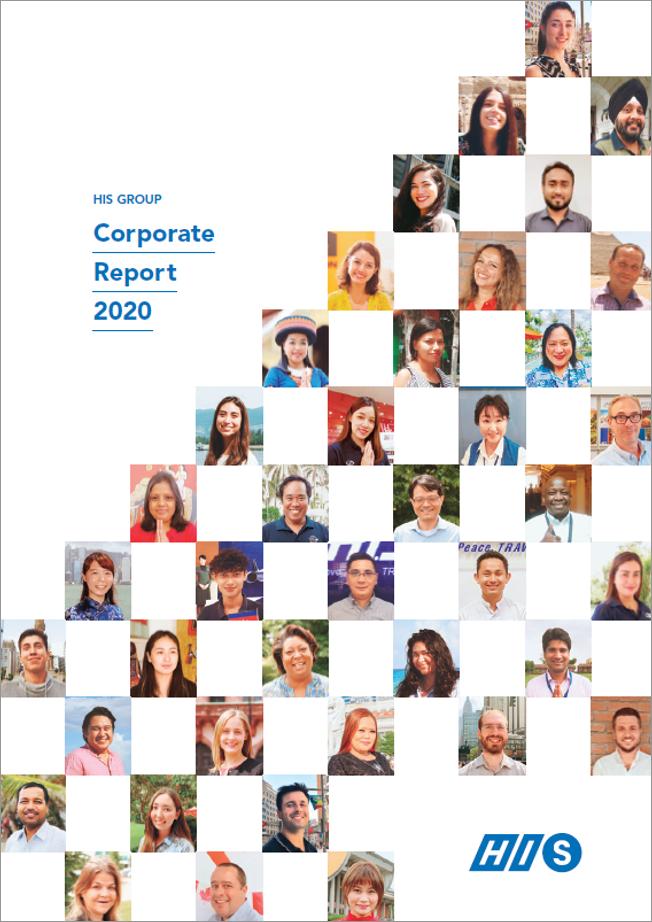 コーポレートレポート2019-2020
